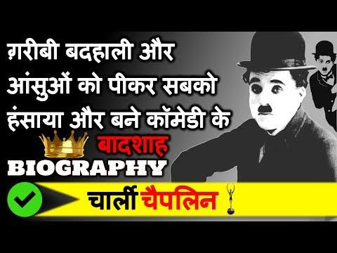 Charlie Chaplin Biography in hindi | King of Comedy | Untold Struggle Success Story