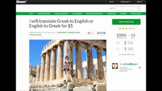 Translate English to Greek and Greek to English