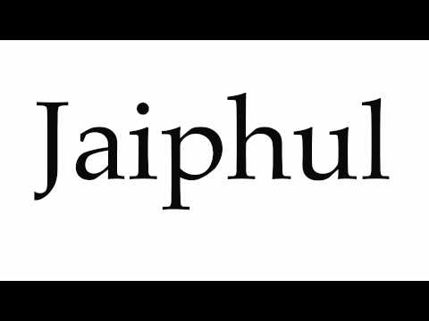 How to Pronounce Jaiphul