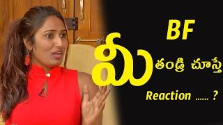 Video swathi naidu and naveena interview - 2 MP3, 3GP, MP4, WEBM, AVI, FLV Oktober 2018