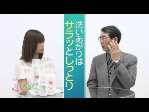 美Health NAVI #3 - 正しいスキンケア....