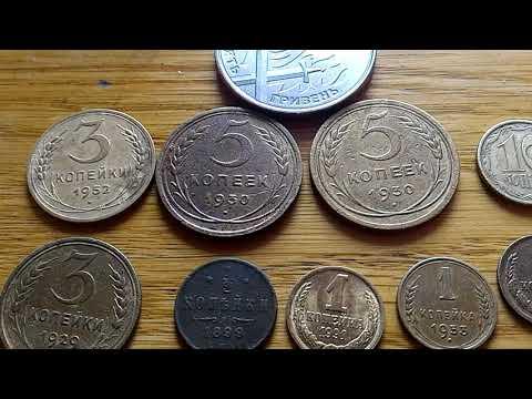 Мега розыгрыш 10 монет в 20 00 от канала Vadim Numizmat (видео)