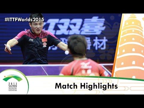 WTTC 2015 Highlights: NIWA Koki vs FAN Zhendong (R 16)