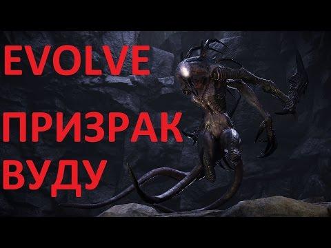 Evolve игра за KRAKEN(PC 1 8 p) Mp3 Ykl Indir Dinle