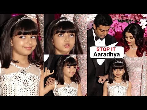 Aishwarya Rai Daughter Aaradhya Bachchan Making FUNNY Faces At Akash Ambani Reception
