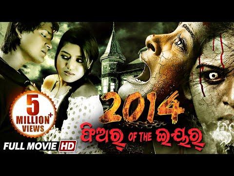 Akira Telugu Movie Download Mp4
