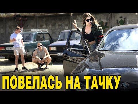 ПОВЕЛАСЬ НА ТАЧКУ [Красавица и Чудовище] (Выпуск 163) - DomaVideo.Ru