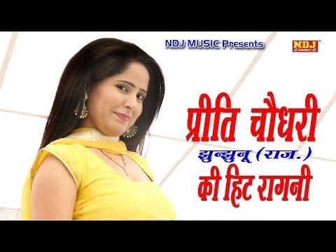 Preeti Choudhary Hit Ragni / Chhanan chhanan Hon lagi / latest Ragni 2016 / NDJ Music