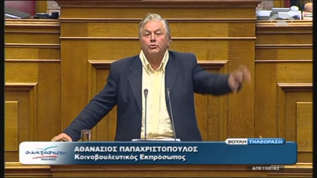 Πολυνομοσχέδιο: Α.Παπαχριστόπουλος (Κοιν.Εκπρ.ΑΝ.ΕΛ.)(15/12/2015)