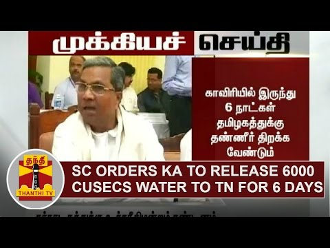 BREAKING-SC-orders-Karnataka-to-release-6000-cusecs-Water-to-TN-from-Oct-1-for-6-Days-Thanthi-TV