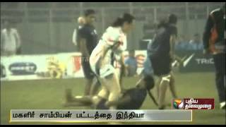 Circle Style Khabadi world cup spl video news 13-12-2013