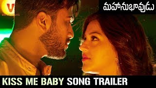 Kiss Me Baby Song Trailer | Mahanubhavudu Telugu Movie | Sharwanand | Mehreen | Thaman S | Maruthi