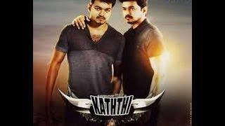 KATHTHI Trailer Latest Vijay Movie | Tamil Kaththi Trailer