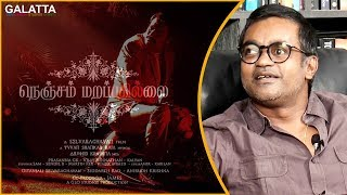Video Nenjam Marappathillai is a mystery to me - Selvaraghavan Opens Up MP3, 3GP, MP4, WEBM, AVI, FLV Maret 2019
