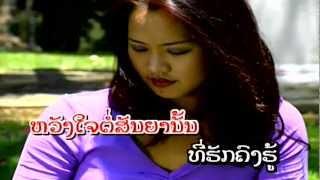 Video A Deed Hak - Daraphet [Lao Sweet Love Song] MP3, 3GP, MP4, WEBM, AVI, FLV Juni 2018