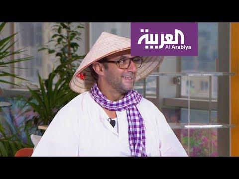 العرب اليوم - شاهد: ليث بزاري من فيتنام إلى دبي