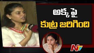 Bhuma Mounika Shocking Comments on Bhuma Akhila Priya Arrest