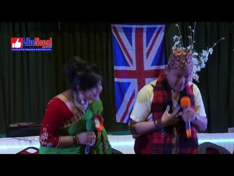 (माया पिरती - Lok Dohori Song By Manju BK & Dhan Bahadur ...5 min, 53 sec.)