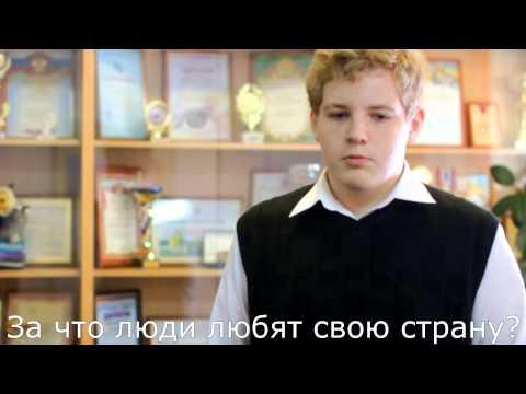 Нижегородские школьники ответили навопрос «Кто такой патриот?»