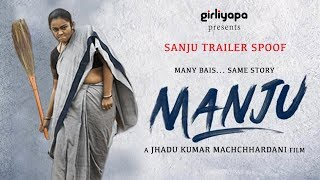 Video Manju - Kahani Ek Bai Ki | Sanju Trailer Spoof | Girliyapa MP3, 3GP, MP4, WEBM, AVI, FLV Juni 2018