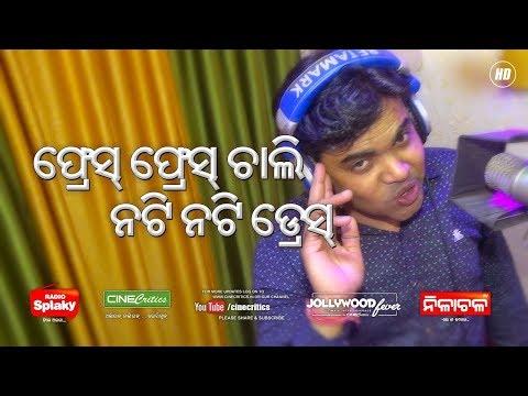 Video Fresh Fresh Chali Tora - Manas Kumar Music - Saroj - New Odia Album Song - CineCritics download in MP3, 3GP, MP4, WEBM, AVI, FLV January 2017