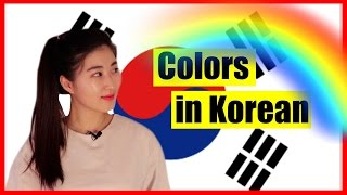 In this video, you will learn colors in Korean and also some Korean phrases related to colors. -------------------------------- Korean Unnie writes her own scripts, films ...
