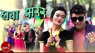 Hawa Sarara - Nabaraj KC & Samana Magar