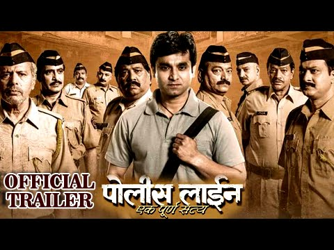 Police Line Ek Purna Satya Movie Picture