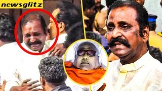 Video துக்கம் தாங்காமல் கதறி அழுத வைரமுத்து : Vairamuthu In Tears when seeing kalaignar MP3, 3GP, MP4, WEBM, AVI, FLV Oktober 2018