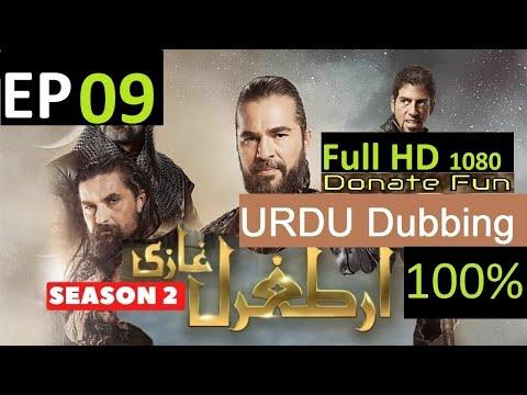 Ertugrul Ghazi URDU - Season 2  Episode 9 - Full HD 1080p  in Urdu Hindi