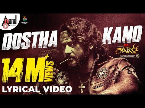 Dostha Kano   Roberrt 3rd Song   Darshan   Tharun Kishore Sudhir   Arjun Janya   Umapathy Films