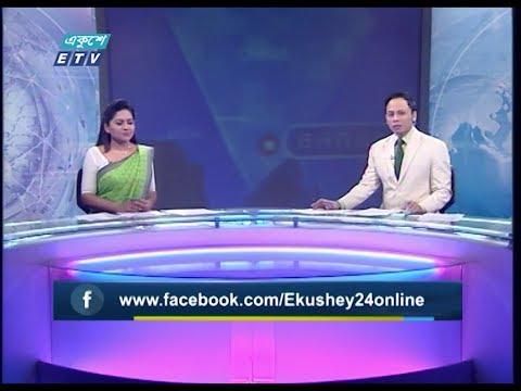 11 Pm News || রাত ১১ টার সংবাদ || 11 January 2020 || ETV News