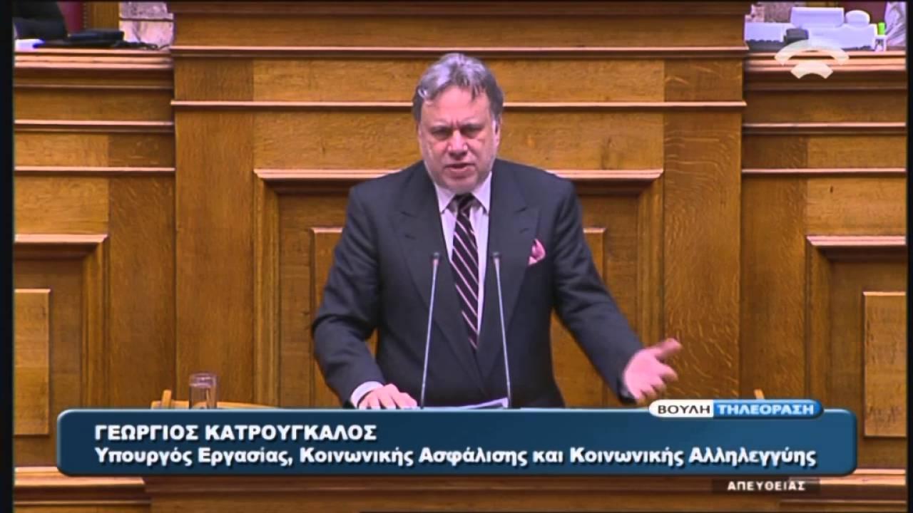 Γ.Κατρούγκαλος(Υπουργός Εργασίας)(Βελτιώσεις)(Μεταρρύθμιση Ασφαλιστικού-Συνταξιοδοτικού)(08/05/2016)
