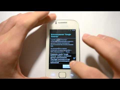 tutorial samsung gt-s5360 how to enter a Samsung