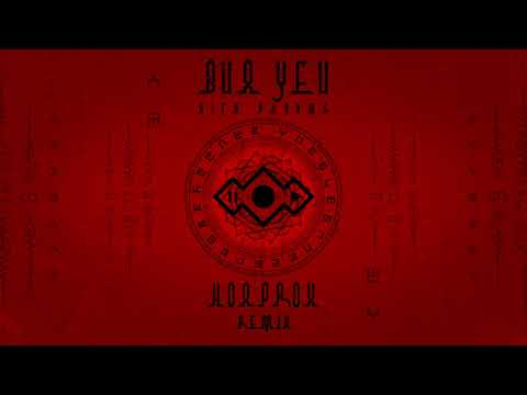 BICH PHUONG - BUA YEU (Hoaprox Official Remix) - Thời lượng: 4 phút và 12 giây.