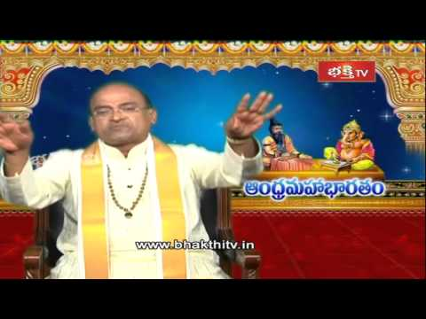 Andhra Mahabharatam - Sauptika Parvam (The Book of the Sleeping Warriors) - Episode 1331 | Part 2