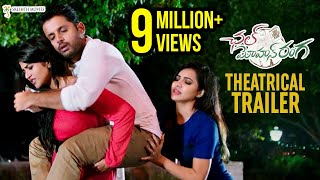 Chal Mohan Ranga Theatrical Trailer   Nithiin   Megha Akash   Pawan Kalyan   Trivikram   Thaman S