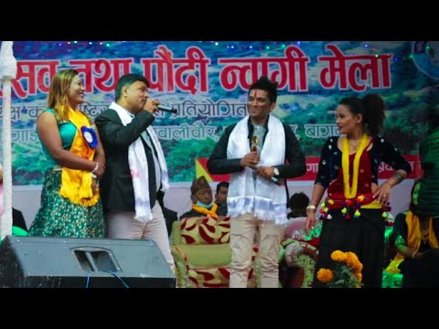 (घम्सा घम्सी दोहोरी    प्रजापति पराजुली र प्रिती आले    Live Dohori Priti ale Vs Prajapati Parajuli - Duration: 17 minutes.)