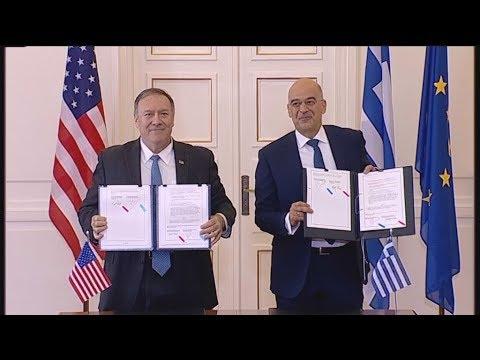 Υπεγράφη επικαιροποιημένη συμφωνία αμοιβαίας αμυντικής συνεργασίας