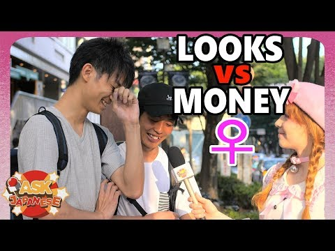 LOOKS vs MONEY: Japanese BOYS on dating and marriage in Japan (видео)