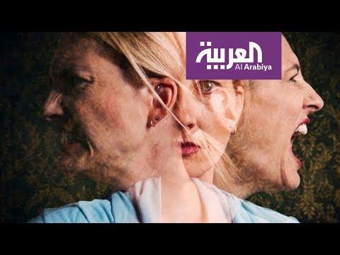 العرب اليوم - شاهد: 60 مليون شخص يعانون من اضطراب ثنائي القطب
