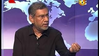 Sithijaya Sirasa TV 22nd March 2017