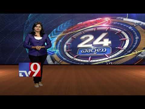 24 Hours 24 News || Top Headlines || Trending News || 26-10-2017 - TV9