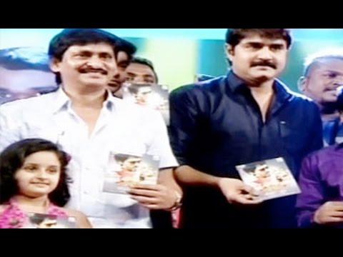 Yamaleela 2 Movie Audio Launch || Dr. Mohan Babu || KV Satish || Diah Nicolas || 05