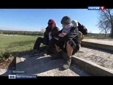 Испания: георгиевские ленты против формы СС