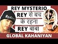 Download Video WWE Rey Mysterio