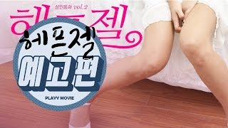 Nonton                            Playy Film Subtitle Indonesia Streaming Movie Download