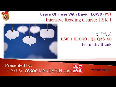 HSK 1 H10901 R4 Q36-40 Fill in the Blank 选词填空 - Learn GCSE IGCSE IB Chinese Online