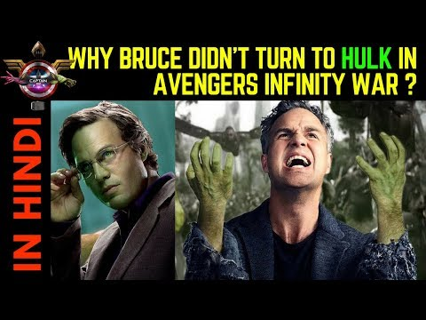 Download Why Didn't Bruce Turn to HULK in Avengers Infinity War?    Explained in HINDI   
