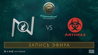 unknown.xiu vs Anthrax, The International 2017 Qualifiers [Jam]